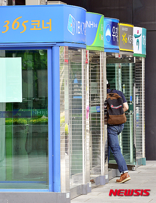 停止交易時間為5/5 00:00到 5/7 00:00,屆時所有友利銀行的帳戶將無法進行交易服務