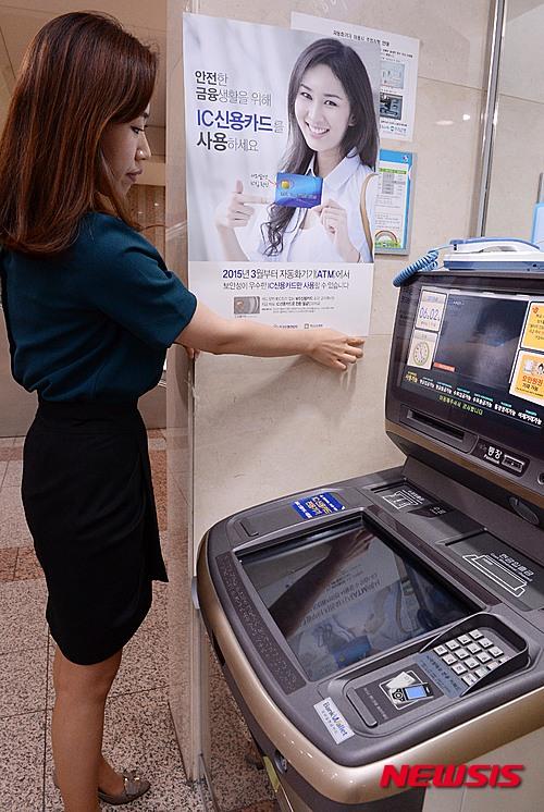 包含ATM存取款交易,網路銀行的轉帳匯款,網路銀行的提示功能,信用卡借貸等服務。這次的系統改版作業是繼2004年後,14年來第二次的系統升級作業。如果使用友利銀行的朋友們要注意啦~~