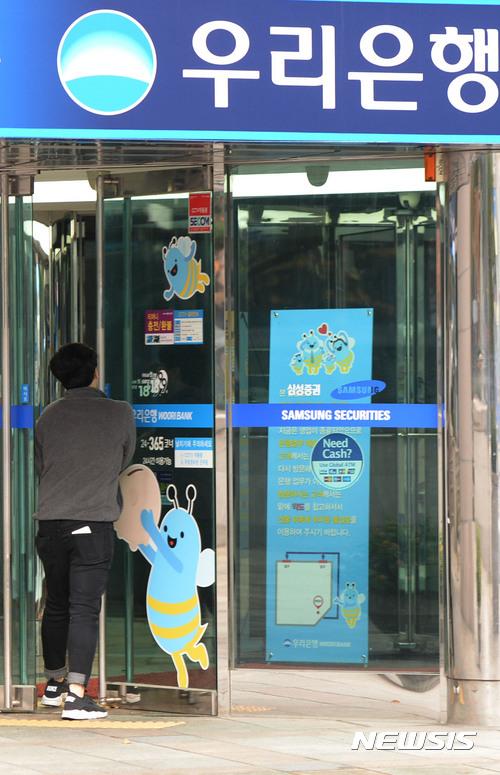 不過,在韓國生活的朋友們注意啦~~!使用友利銀行的人應該都有收到簡訊通知,友利銀行在5月父母節將停止帳戶交易吧!