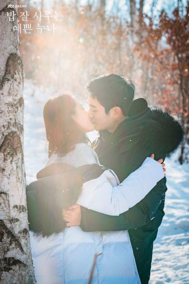 #6月14日 接吻日 為了確認彼此的心意而有的接吻日 ((嗯...?