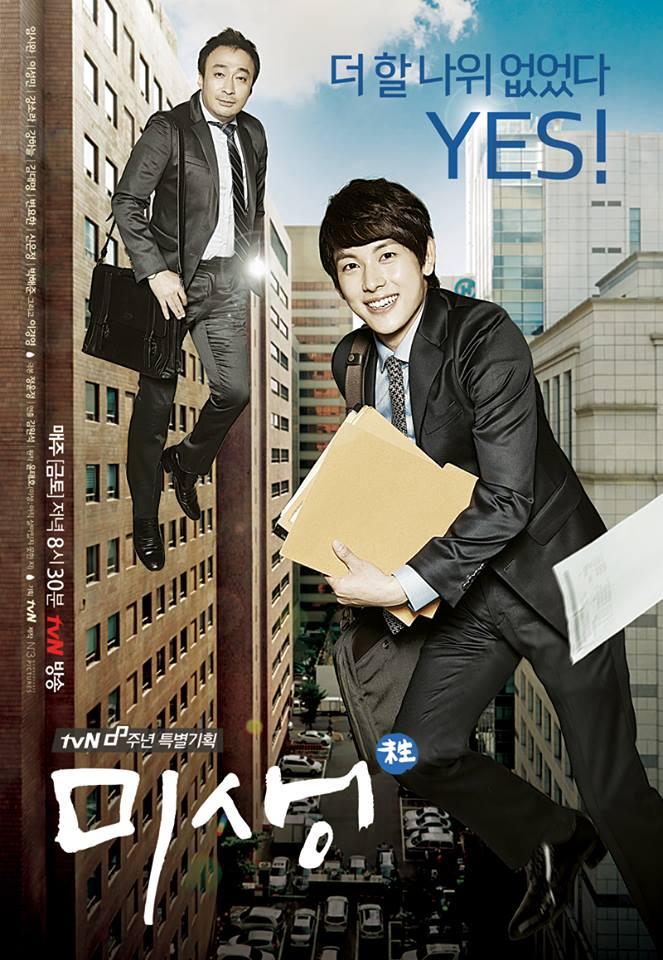 過去韓劇《未生》《救救我》《乳酪陷阱》《打架吧鬼神》雖然是在線電視台播出,都創下不錯的收視率,而這幾部韓劇的共同點是由網路漫畫改編!