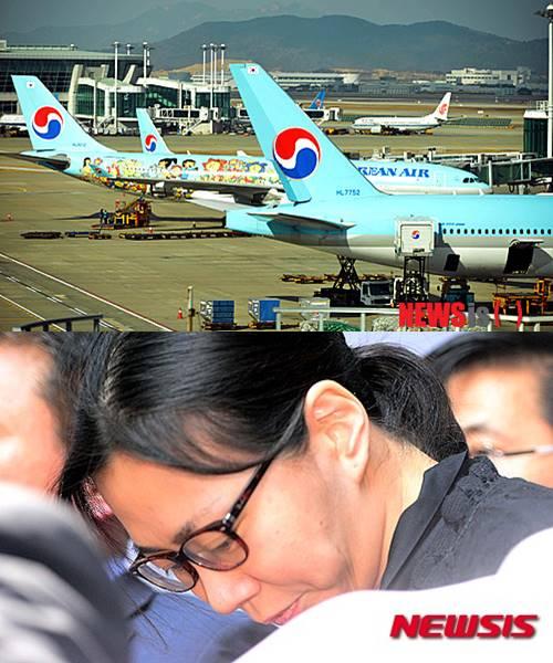 2014年,大韓航空副社長趙顯娥被爆出在飛機準備起飛的情況下,因不滿乘務員的服務而趕其下飛機。