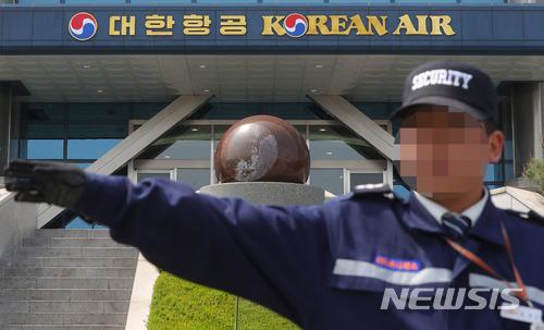 韓國警察方面以
