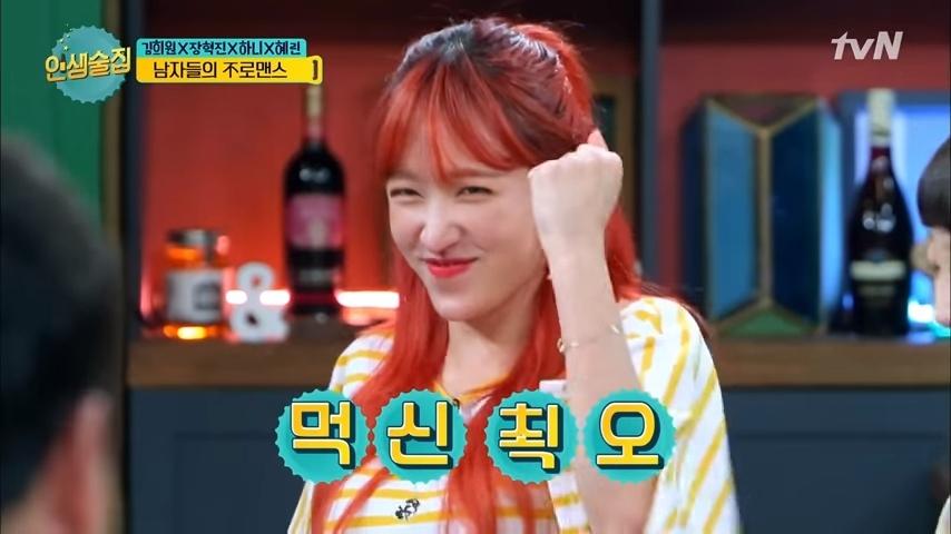 有喜歡吃的辣的人嗎?韓國人生活壓力大的時候,不少人會選擇會靠吃辣的食物來紓解壓力!