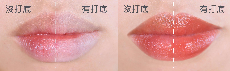 而因為這款黑眼圈擦擦筆的質地不厚重的關係,也非常適合當作唇部的打底,除了能塗在唇周當咬唇妝的打底外,也能讓後續的唇膏顏色能更飽和均勻~