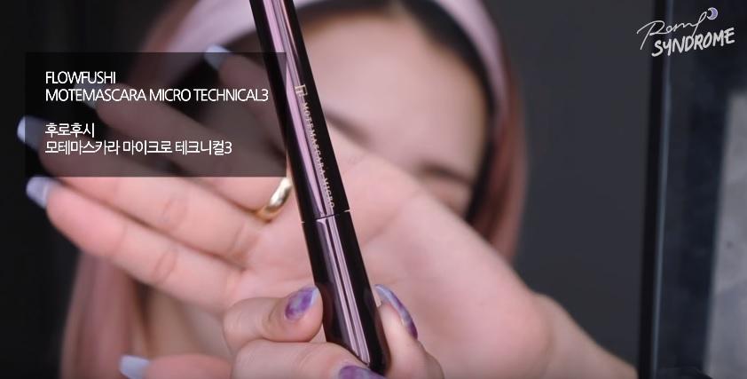 #FLOWFUSHI MOTE MASCARA MICRO TECHNICAL 3: 和眼線筆同品牌,它們家的睫毛膏也是好評不斷,這款刷頭做得比較小,且能畫出纖長又自然的睫毛。
