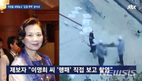 另一方面,韓進集團一家人被揭發對職員不禮貌和各種暴力行為,包括趙顯旼和他的母親李明姫。