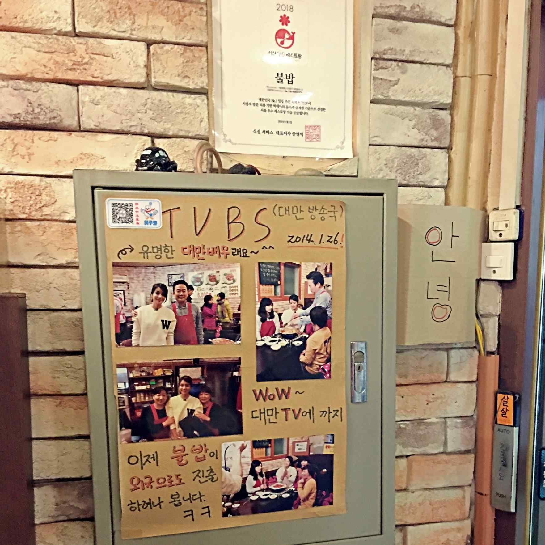 台灣電視台也有來採訪過。