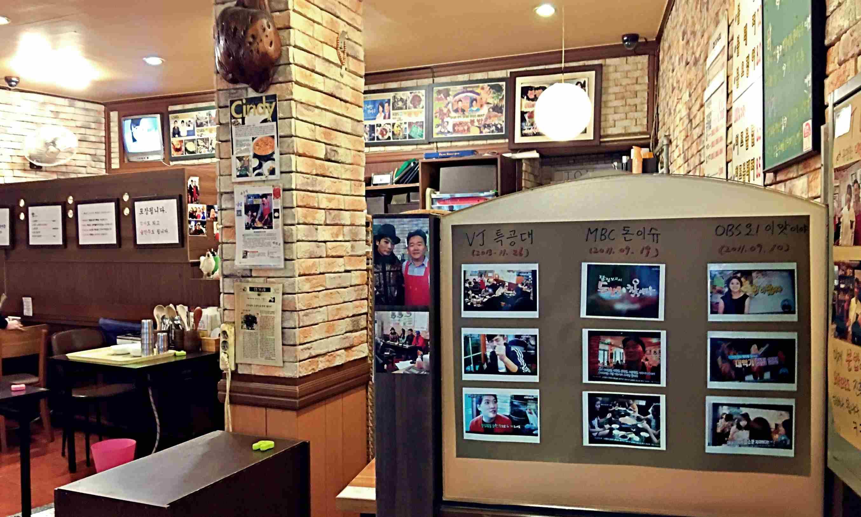 韓國在地電視台也是紛紛採訪。老闆會簡單的中文,不會韓文的也不需要害怕點餐。