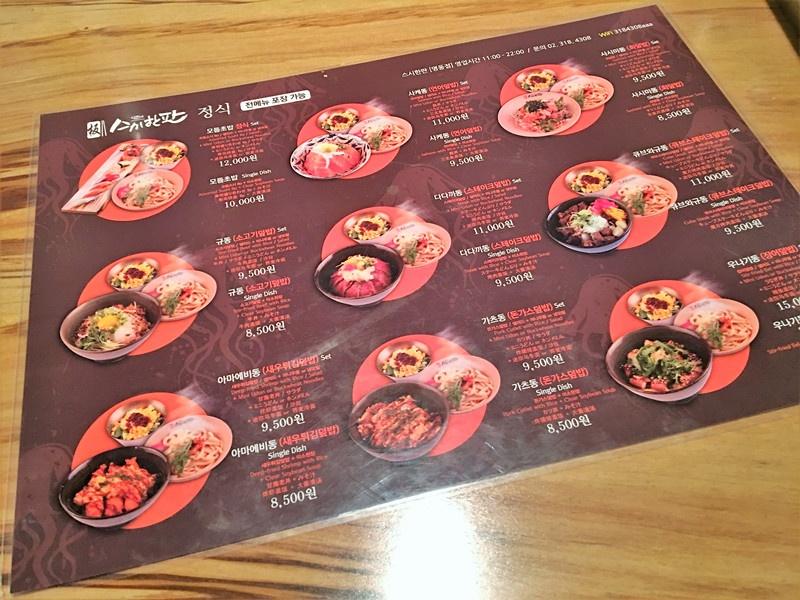 菜單上有圖片所以很容易選擇哦~主營各種蓋飯以及壽司拼盤。每個菜單都有兩種價格:套餐/單品。套餐中包括烏冬面和沙拉。