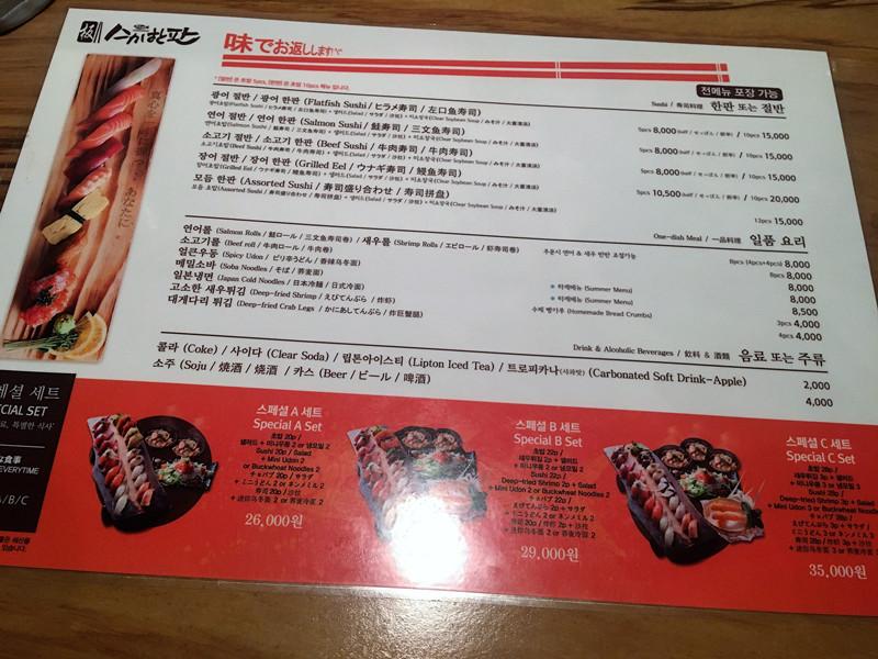 如果只想吃一種壽司,也可以選擇半盤/一盤壽司,另外還有炸蝦,面等主食。我們選擇了紅色區域的特色套餐A,包含20塊壽司,烏冬面和沙拉。