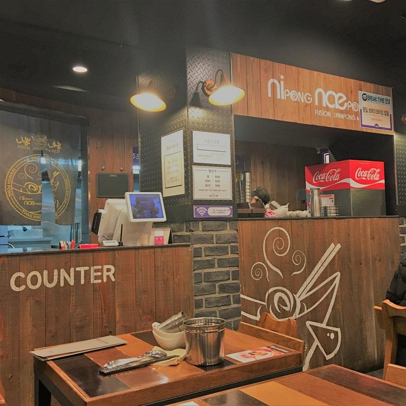 這家店其實是小編在韓國的「食堂」之一,因為中午營業,物美價廉,種類豐富,就是連鎖店Nipongnaepong(니뽕내뽕)啦~