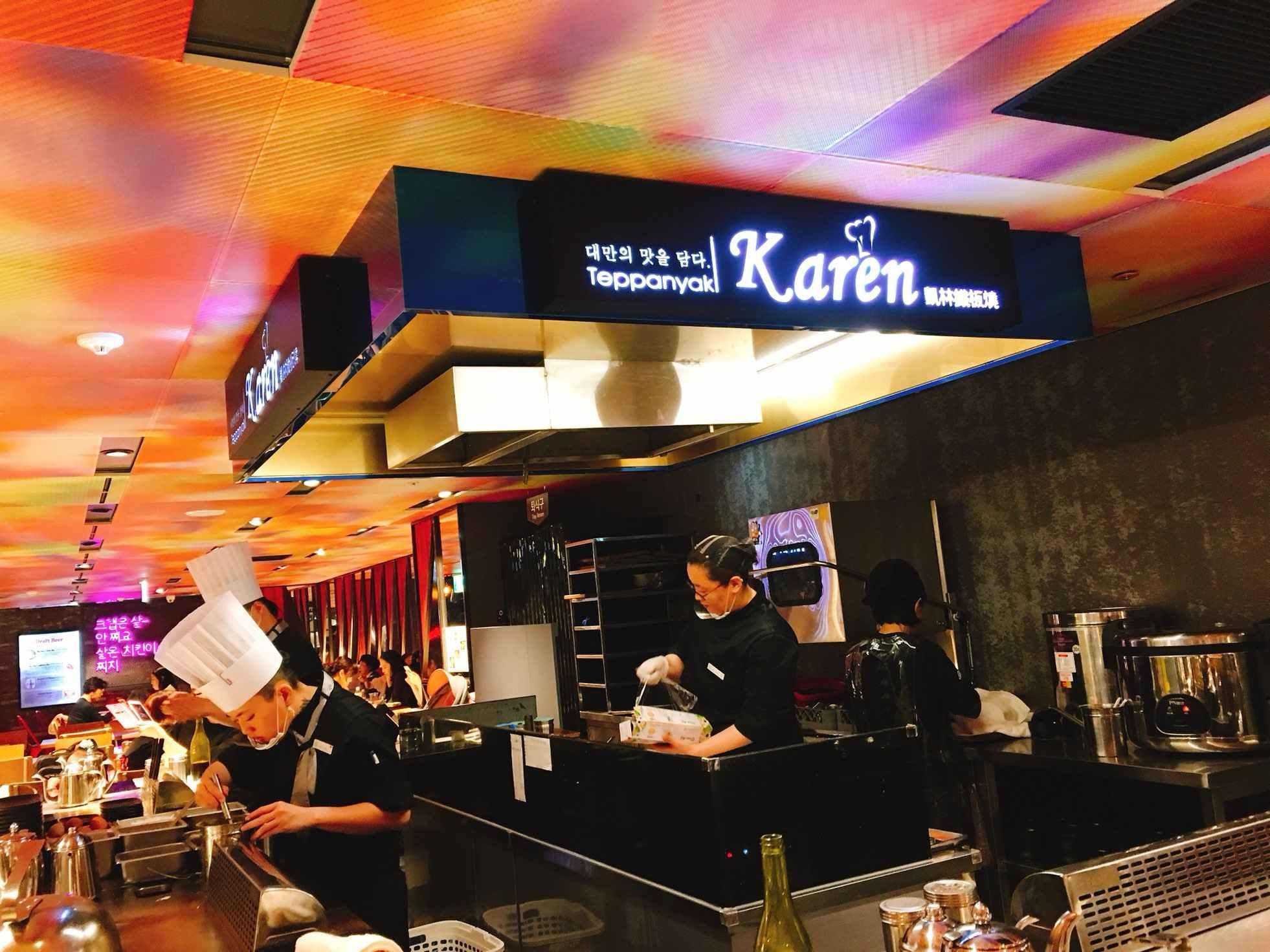 覺得韓國的台灣餐廳都不夠「台灣味」嗎?這次凱林鐵板燒直接把店開來韓國啦!餐廳位於蠶室樂天百貨的B1,這裡的廚師和服務生幾乎都是台灣人,保證原汁原味!