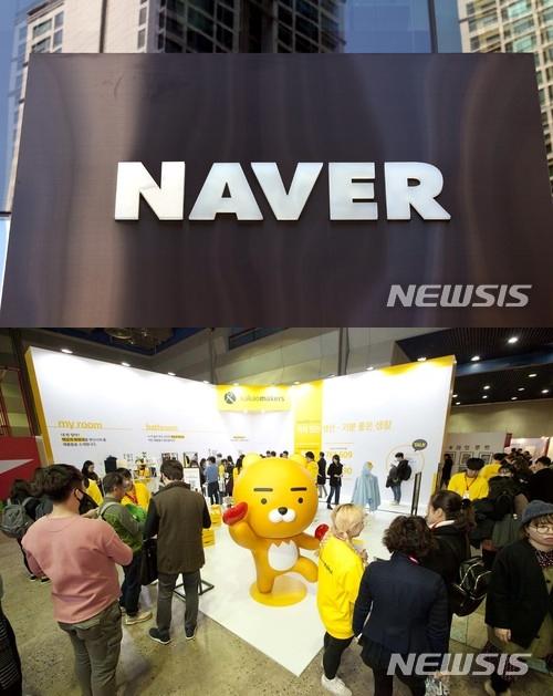 韓國人一定知道的新興企業Kakao跟Naver,則在年輕人印象中有「潮流」,「與新世代有共鳴」
