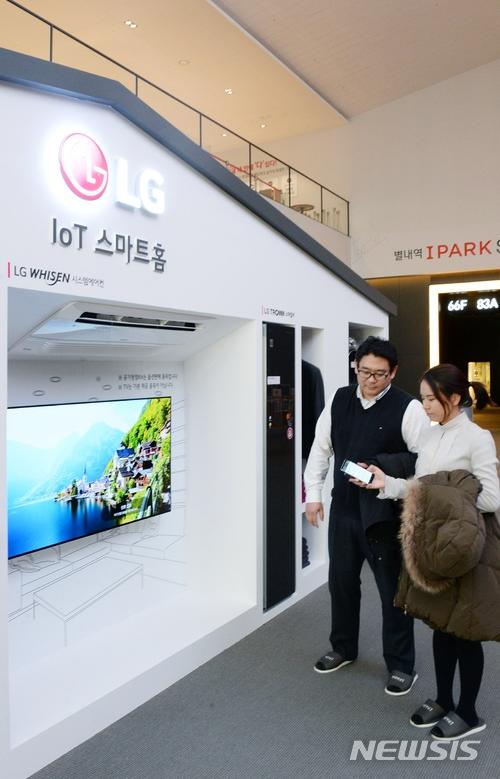 韓國生活家電市場佔有率前兩名企業,LG生活健康家電在韓國年輕人的印象中,有「人性美」的象徵!