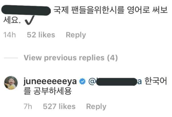 雖然對方是用韓文寫下「為了海外粉絲 請用英文寫詩」,俊會卻直接回他「請去學韓文」