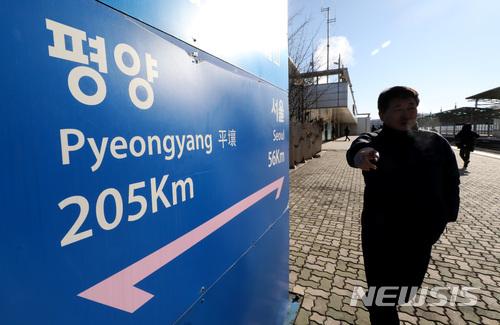 北韓的常任委員表示:這項決定由2018年5月5日開始實行,北韓內閣和有關部門將會商討實際的對策。
