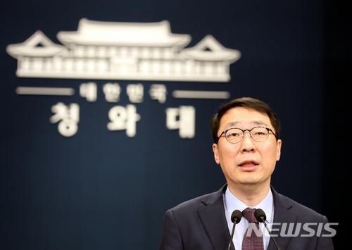 靑瓦臺國民溝通首席秘書尹永燦在前一天發言表示:金正恩委員長向文在寅總統提出並不是把時間「改」為韓國的標準時間,而是他們回到原來的時間。