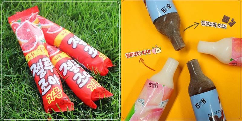 #6 海太 棒棒冰 有多種口味的海太棒棒冰,包括柚子、蜜桃和巧克力口味等等~~