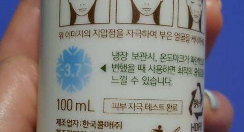 推薦的使用方式是放在冰箱冷藏,冰冰涼涼的用更舒服!放入冰箱後瓶身上的雪花圖案會浮現,就表示目前是最適合使用的溫度了!
