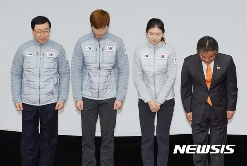 5月1日MBC體育新聞報道大韓冰上競技聯盟理事會的紀錄。
