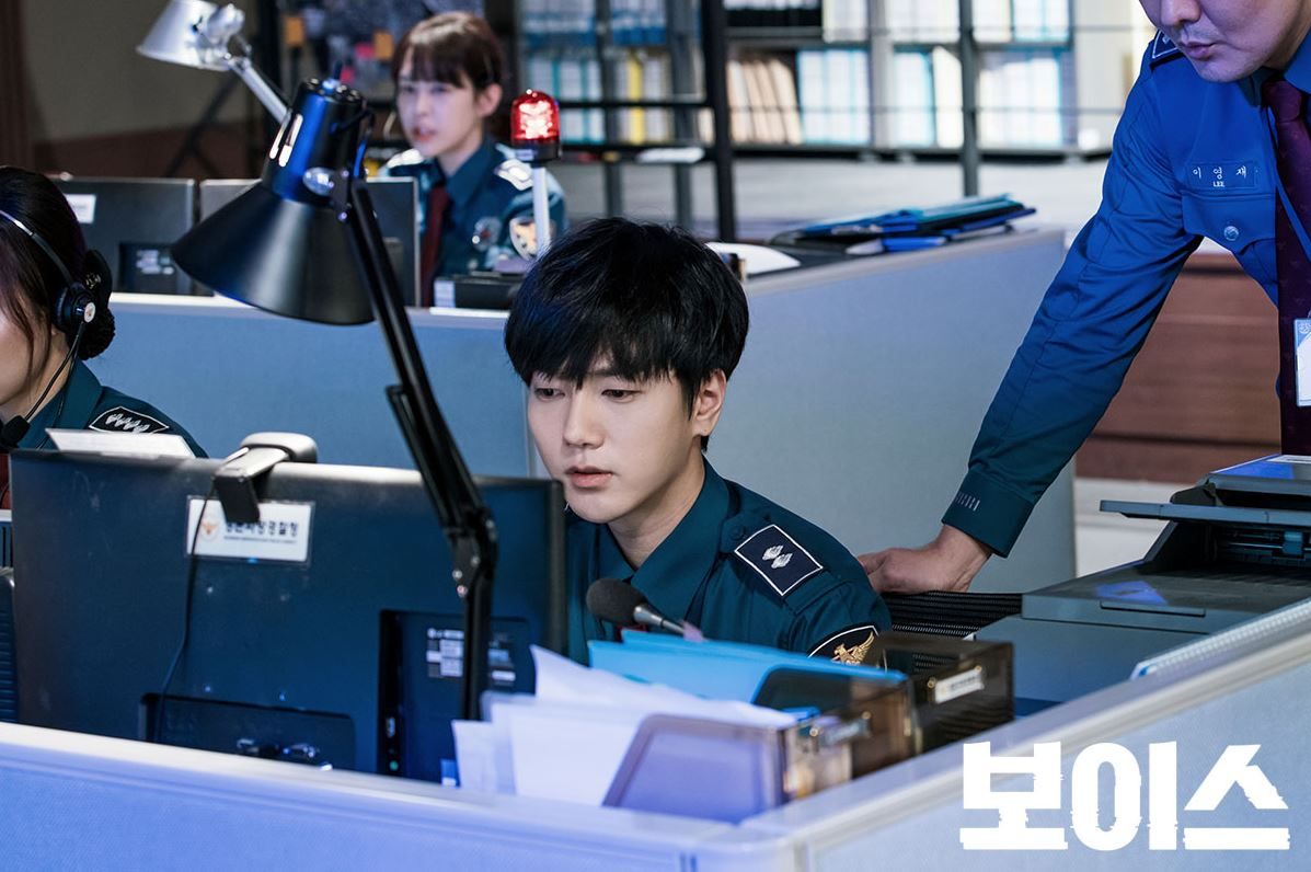 2012年的《水原殺人分屍案》正是朝鮮族犯罪的案件,以舉報中心為主題的韓劇《Voice》,劇中的銀型洞警察妻子殺人事件及高井洞綁架事件也有《水原殺人分屍案》的影子。