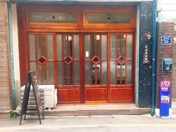 不過小編想推薦샤로수길(sha-ro-su-gil)裡的這間甜點店「안녕과자점」!店門口看起來雖然不是很起眼,但是裡面賣的甜點超好吃!