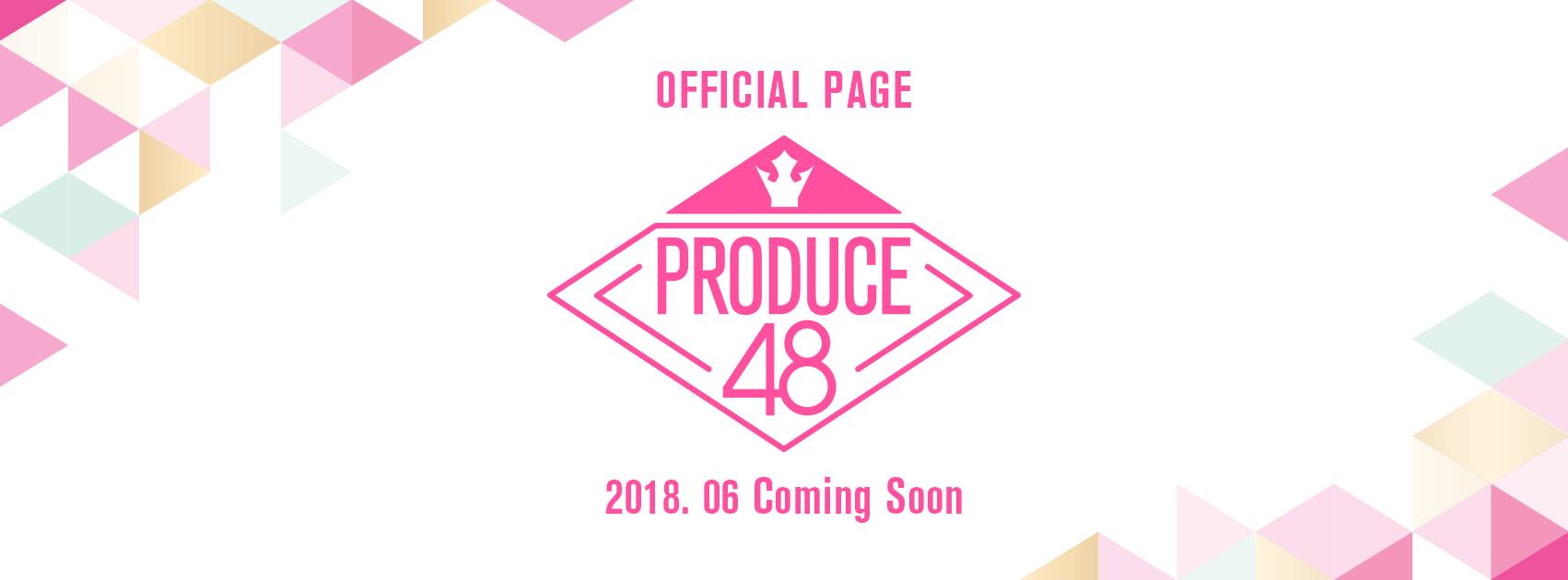 《Produce 48》未演先轟動,原本以為男女練習生都被Mnet家的眾多選秀節目給網羅過了一遍,沒想到《Produce》第三季不只「不老梗」,目前預計在6月播出的節目更匯集了日韓兩地的練習生