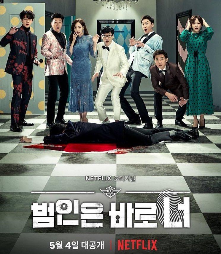 喜歡看韓綜的粉絲們有福了~ 於5月4日播出的全新綜藝節目《明星來解謎》,除了主持的陣容備受矚目之外參賽的來賓也是一大看點,也是近期最受海外粉絲討論的節目之一!
