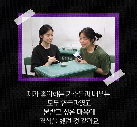 在立志成為一名歌手後的葉舒華也考進了藝術學校,有一天朋友說要去參加CUBE在台灣的徵選,葉舒華也懷著一顆好奇的心跟著去面試了,但是沒想到一下就及格了...也開始了在韓國的練習生之路!