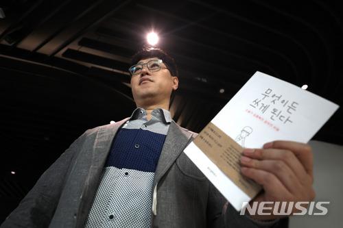 #9 小說家 平均年薪:1,586萬韓元 除了知名的小說家,收益其實超少,部份人的收益可能最多只得200萬韓元