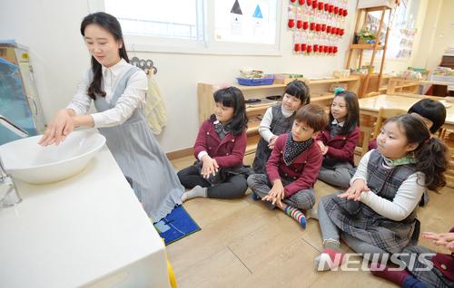 #7 助教 平均年薪:1,543萬韓元 大多是幼稚園是輔助教師,他們都是領取時薪