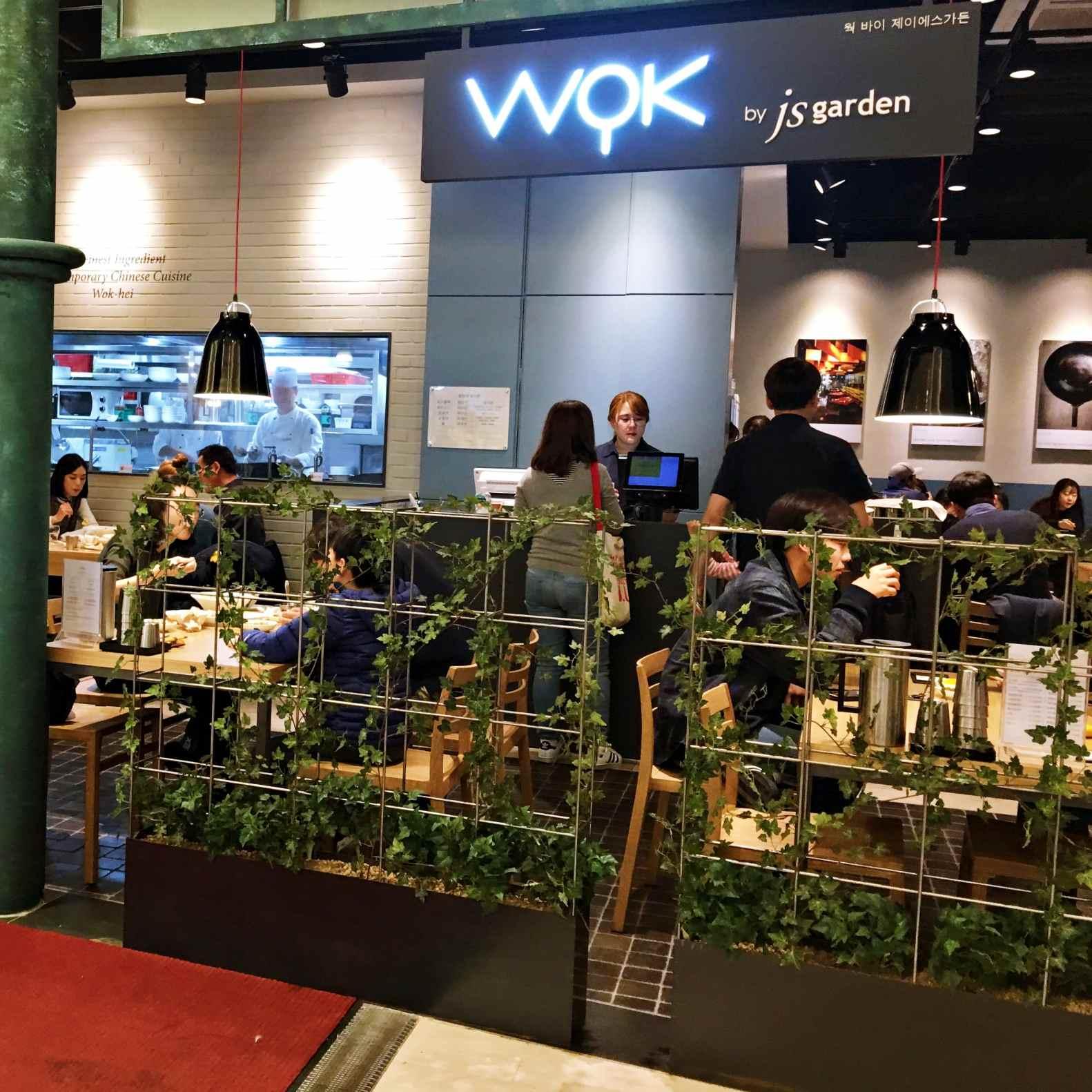Starfield 高陽 是在2017年夏天時才開幕的大型購物中心,今天小編要介紹的是位在B1的韓式中華料理店 WOK