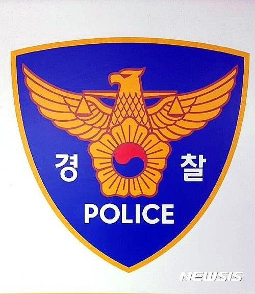 5月6日,劉某的朋友報案,警方把喝得滿醉的劉某拘捕。這次就算有A小姐的請願書,法院也必定會發出逮捕書,5月9日首爾冠岳警政署表示已經把劉某拘捕