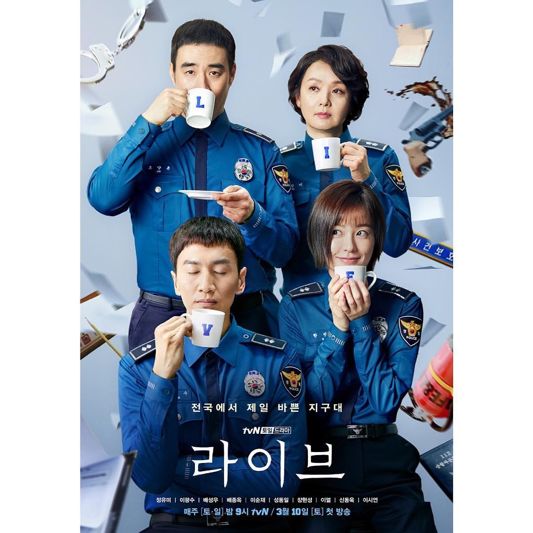 ✿TOP3 tvN 《 Live 》 話題佔有率:7.61% ※講述努力維護日常重要價值及正義的警察之喜怒哀樂的故事。