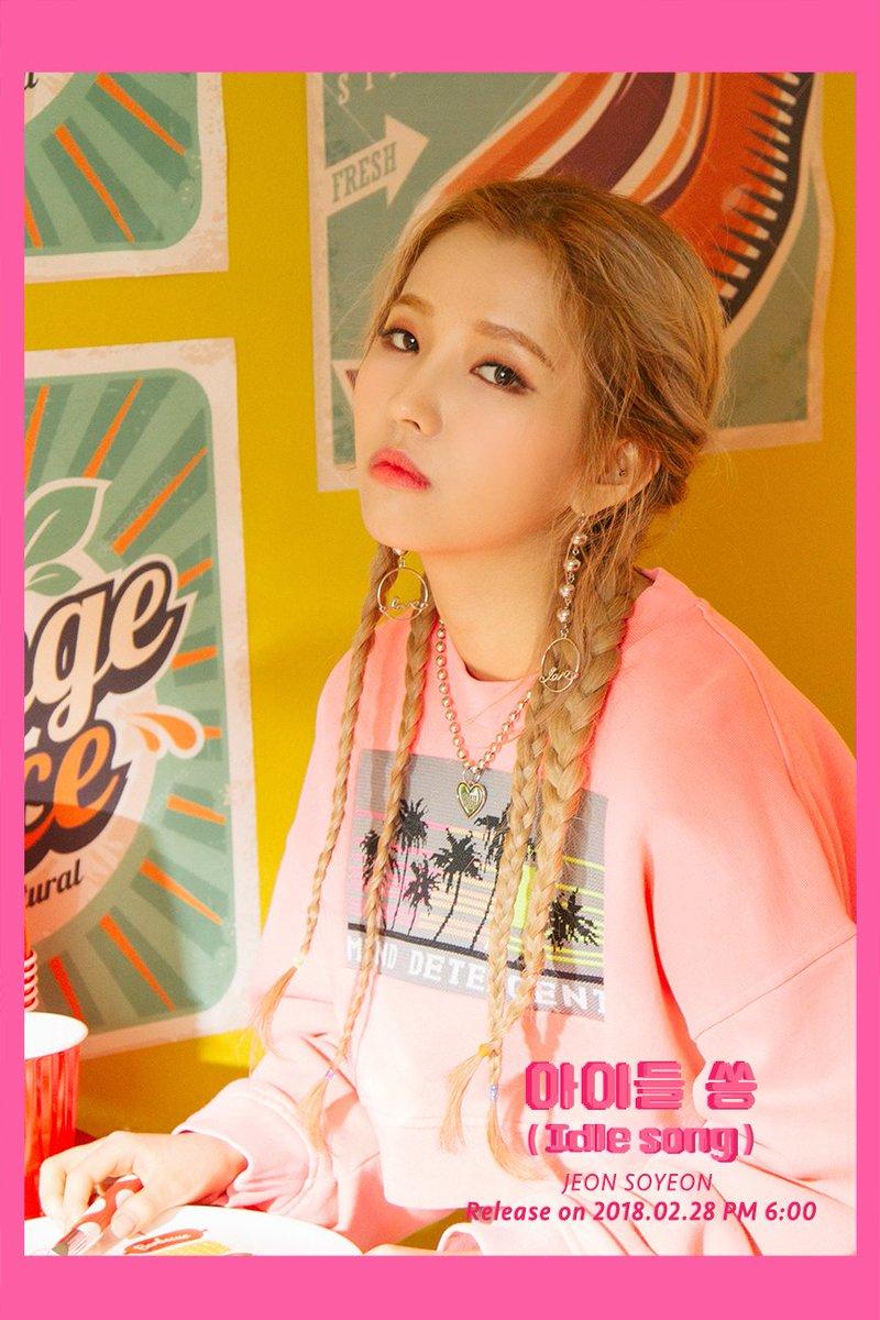 全素妍也曾以SOLO的身分發行過《Jelly》正式出道,雖然成績不盡理想但仍以個人魅力圈到許多飯,後來CUBE也宣告全素妍將加入出新女團