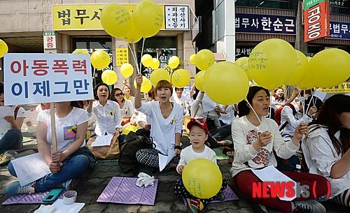 事件爆出當時引起韓國市民公憤,紛紛表示「大人們為了滿足自己的貪心而虐待兒童,為此社會更應該設立保護他們的措施」