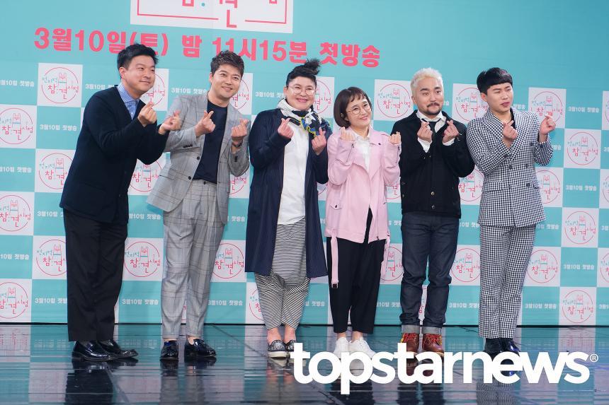#李英子 李英子是韓國著名的節目主持人,外號