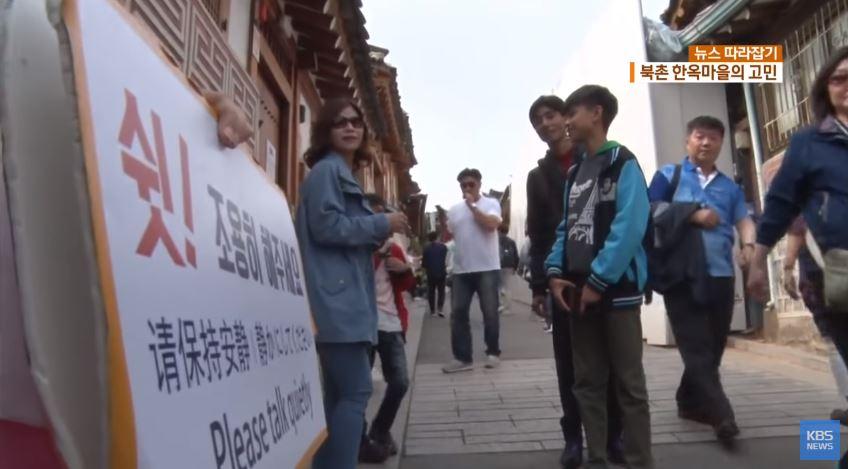 不只北村韓屋村,大家記得去韓國有居民的觀光景點,要乖乖安靜,給他們一些私人的空間!!