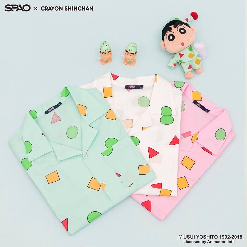 4月份推出了粉紅色版本的睡衣,這樣三件擺在一起是不是超級Q!很適合買來當姊妹裝阿~~