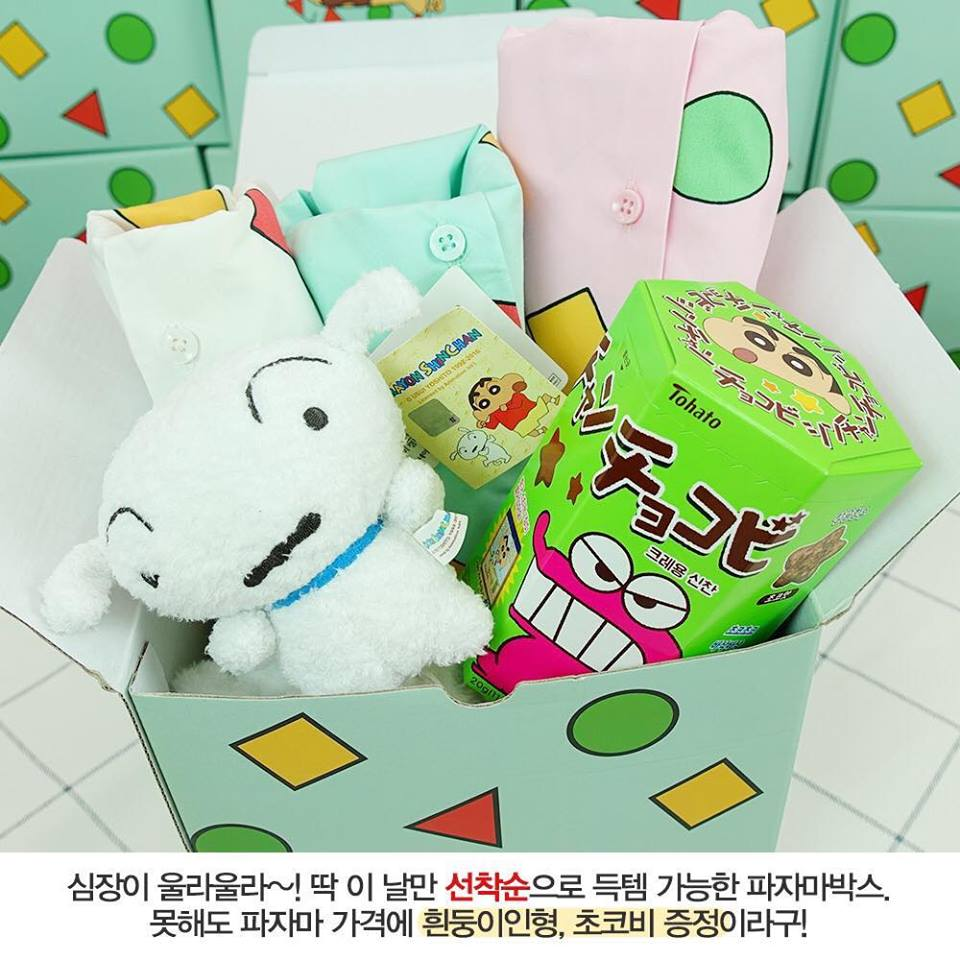 這次再推出的Lucky box裡面,除了有小新睡衣之外,還有小新最愛的巧克力餅乾,還會有愛犬小白的玩偶~~~~