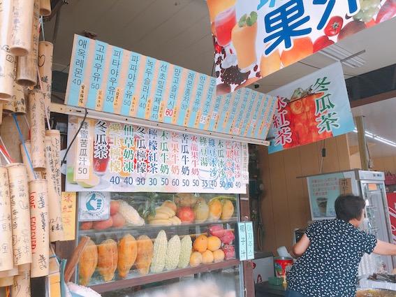 台灣 身為台灣人的我們這幾年是不是常常在路上遇到很多韓國人呢~台灣以特色的夜市小吃、充滿文化氣息的九份、淡水等等,廣受韓國人的喜愛