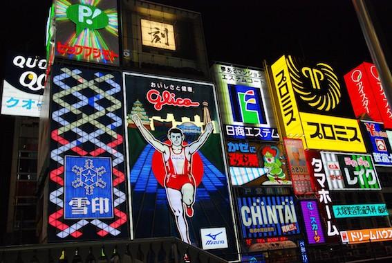 日本 日本不管對哪國人來說都是熱門的旅遊地!不過日本就在韓國的旁邊,對韓國人來說航程不遠就可以體驗日本文化還有享受多樣的美食跟採買藥妝,絕對是旅遊首選呀!尤其東京和大板是韓國人最常去的兩大城市哦!