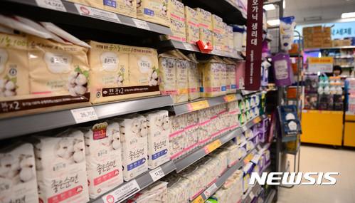 大家還記得去年韓國衛生棉對人體有害的新聞嗎?