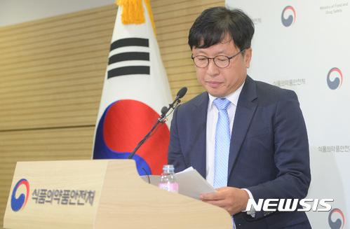 食藥署早前發表了「衛生棉中沒有檢出有害物質」的報告,但KBS卻對此提出了疑問,指出實驗過程有問題。