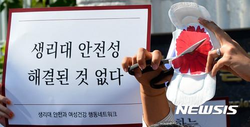 在去年爆出衛生棉有害後,很多韓國女性都轉用月亮杯、布衛生棉和藥房衛生棉。在很多女性不相信衛生棉安全的前提下,加上KBS的報道,相信會更多人懷疑食藥署的調查報告,事情根本沒解決啊!!