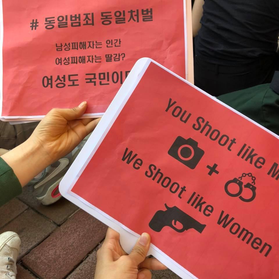 雖然郭藝仁收到很多類似的舉報,但她認為最嚴重的還是未成年女生的拍攝會「有攝影師說幫一名國中生拍攝履歷照片,但攝影師主要拍腳和手腕等部位,原來是想把照片賣給戀物的人」