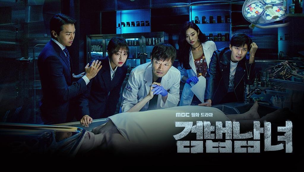 ✿TOP 9 MBC《檢法男女》 話題佔有率:3.45% ※講述對於解剖有著完美挑剔的怪咖法醫學家和搜查兇手的新人黑洞檢察官一起聯手出擊,雖然死亡沒有正解,但要在調查過程中找出接近最正確答案的醫學偵探故事。