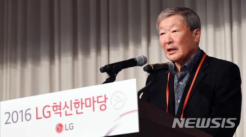 #1 LG集團 具本茂 第一位的具本茂會長在5月20日離世,平時以簡樸的生活有名,在葬禮中有很多市民為他哀悼。