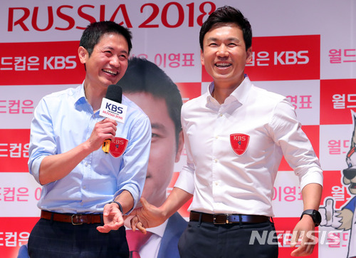 他出席了5月24日KBS舉行的「KBS 2018 俄羅斯世界盃記者座談會」,對於部份韓國觀眾流露了「可惜」的情感。